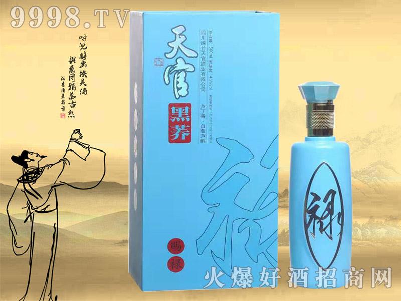 天官黑荞酒赐禄46°500ml荞香型白酒