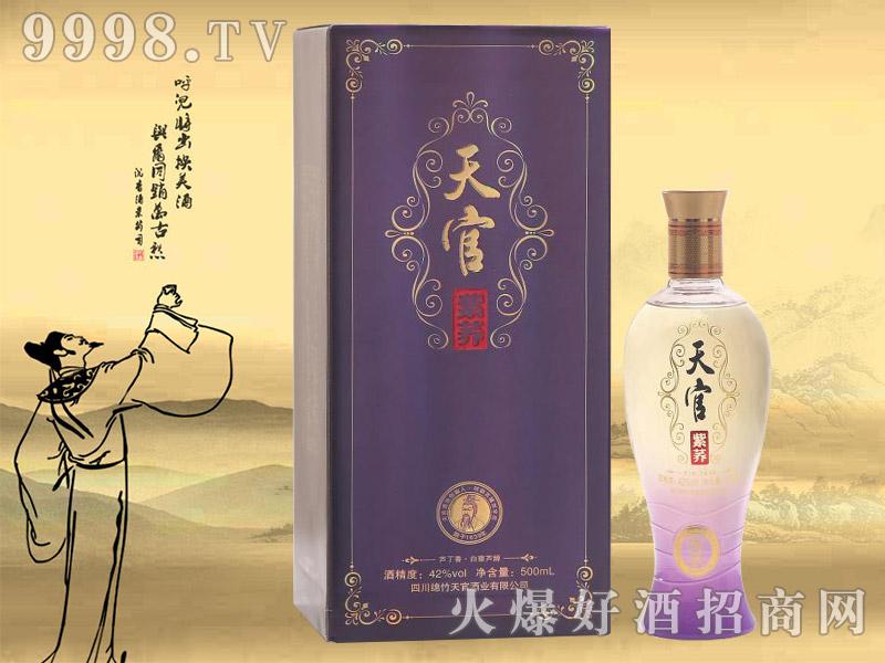 天官紫荞酒42°500ml荞香型白酒