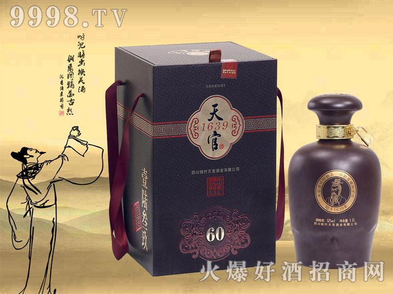 天官1639酒60 52°1.5L浓香型白酒