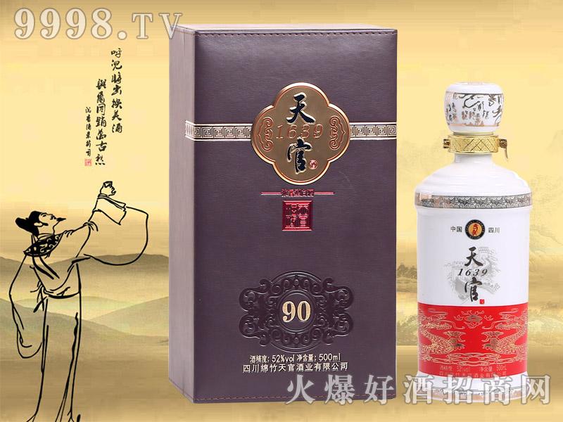 天官1639酒90 52°500ml浓香型白酒