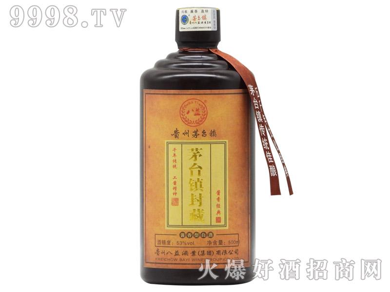 八益茅台镇封藏酒酱香经典53°500ml酱香型白酒