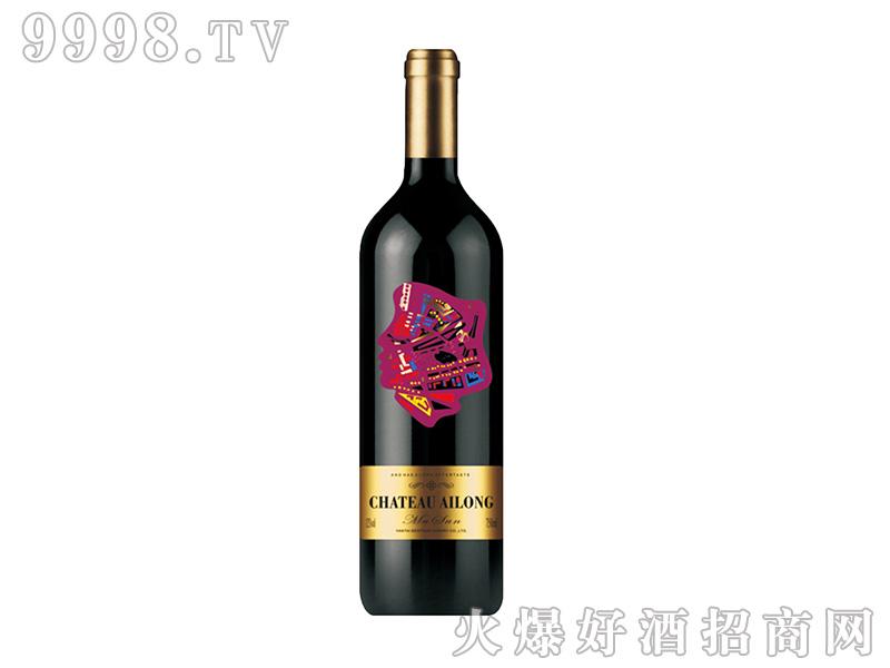艾隆酒庄幕尚干红葡萄酒