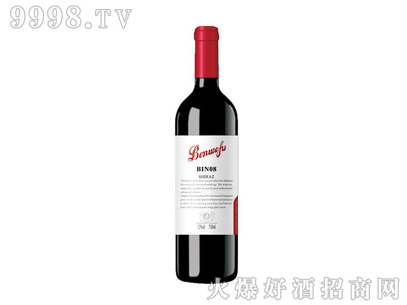 奔沃富酒庄08西拉子干红葡萄酒