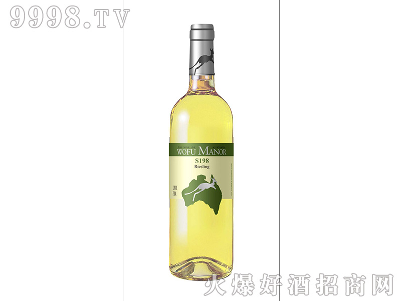沃富银袋鼠雷司令干白葡萄酒