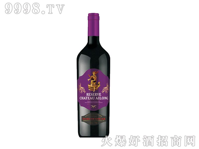 艾隆酒庄奥斯卡公爵干红葡萄酒