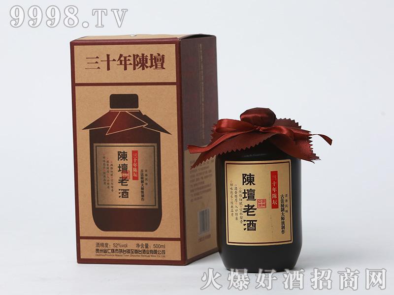 陈坛老酒陈酿浓香型白酒52度500ml浓香型白酒