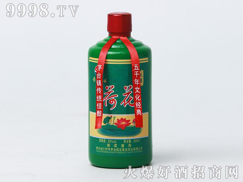 斗天台天尊荷花酒瓶装53°500ml酱香型白酒