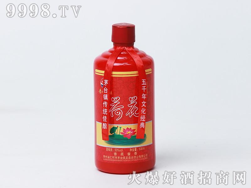 斗天台天尊荷花酒瓶53°500ml酱香型白酒
