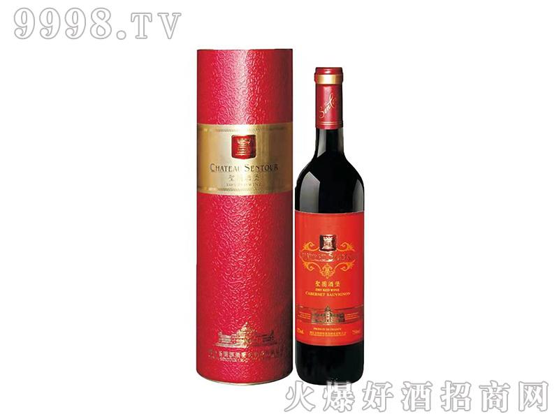 圣图酒堡·拼色红桶