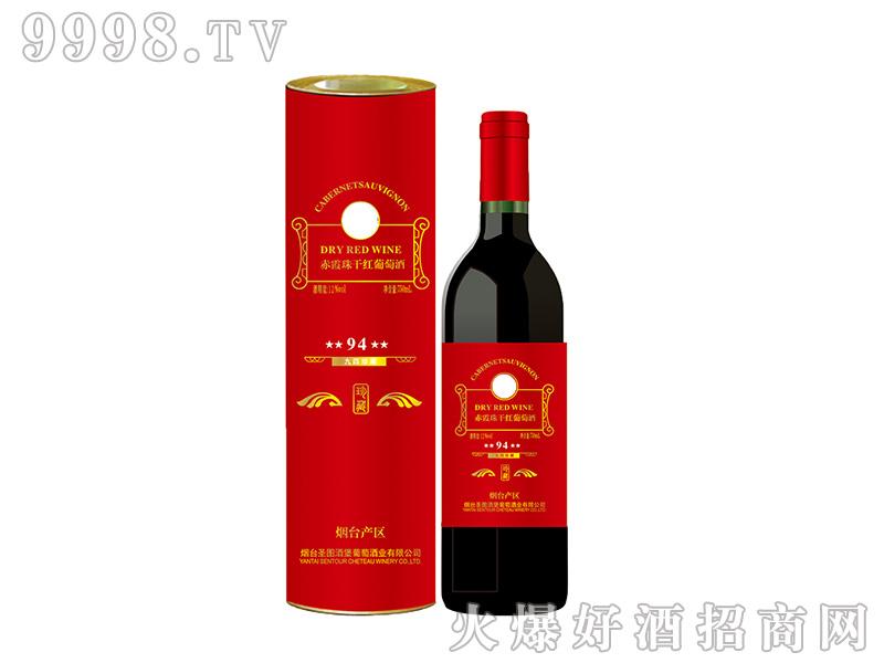 圣图酒堡·94红桶