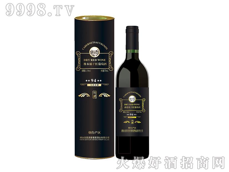 圣图酒堡・94黑桶-红酒类信息