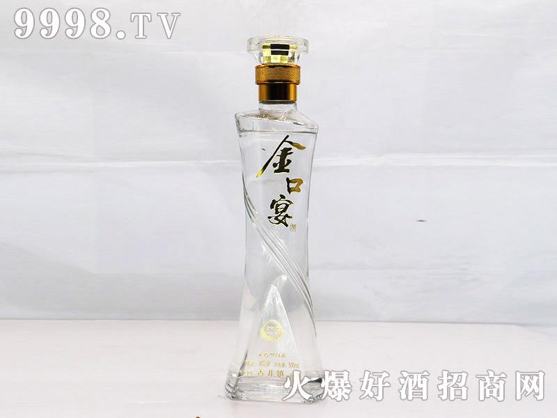 金口宴酒浓香型500ml
