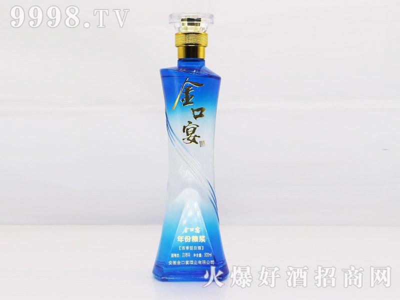 金口宴酒年份粮浆浓香型500ml