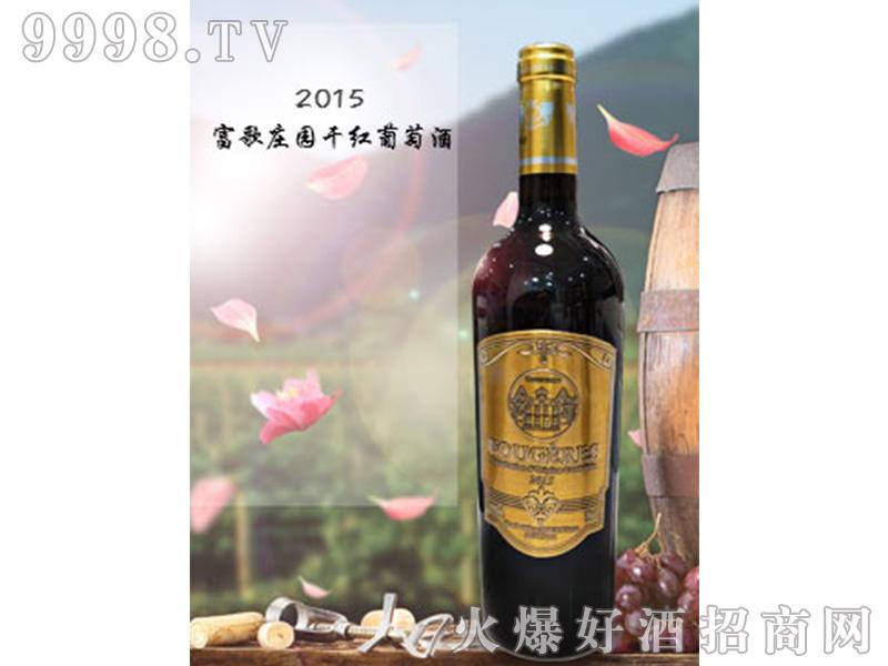 富歌庄园干红葡萄酒13.5度750毫升