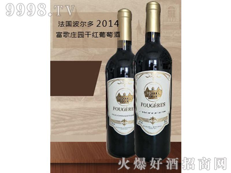 富歌庄园干红葡萄酒13.5度750ml