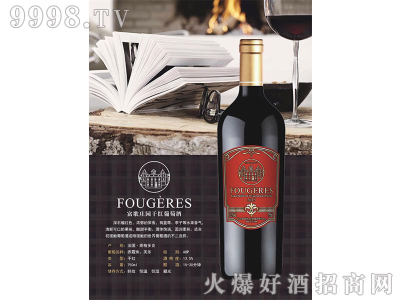 富歌庄园干红葡萄酒13.5°750ml