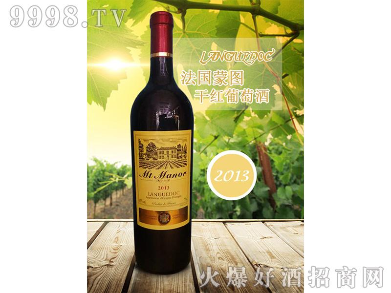 法国蒙图干红葡萄酒13°750ml