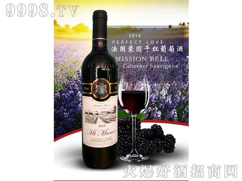 法国蒙图干红葡萄酒12.5°750ml