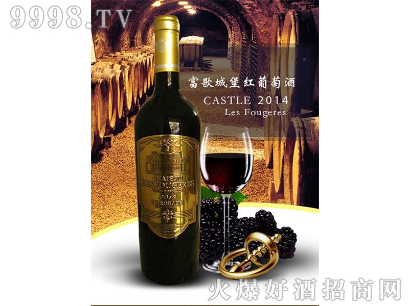 富歌城堡红葡萄酒13°750ml