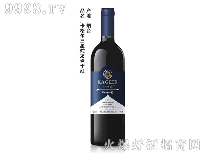 卡格尔三星蛇龙珠干红葡萄酒750ml