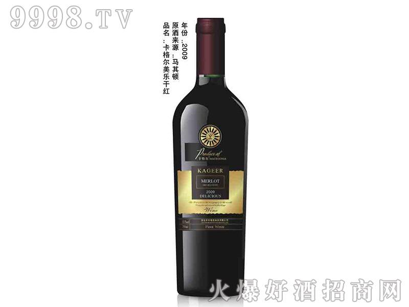 卡格尔美乐干红葡萄酒750ml