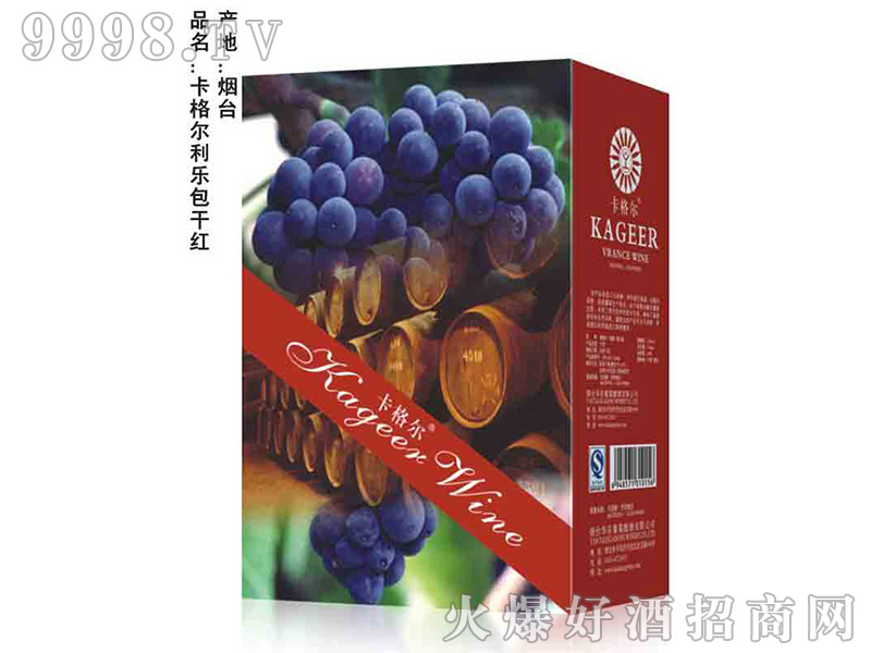 卡格尔利乐包干红葡萄酒