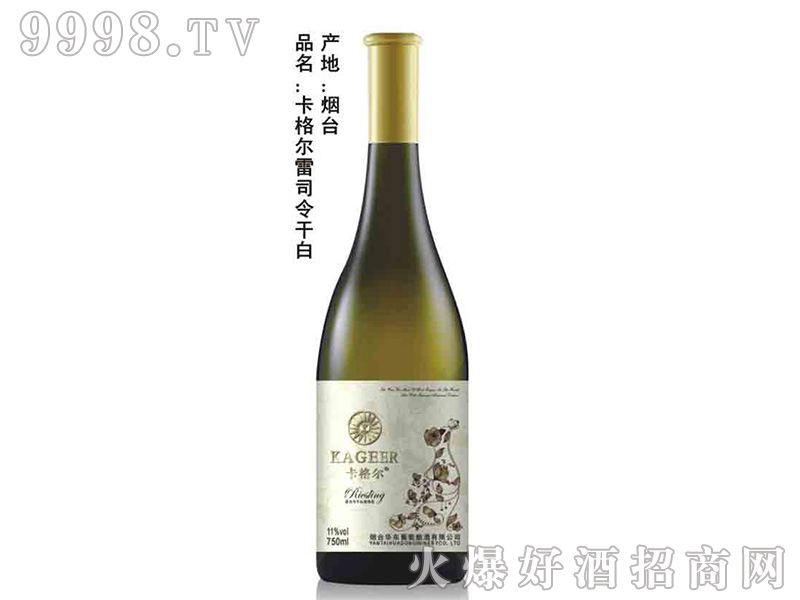卡格尔雷司令干白葡萄酒750ml