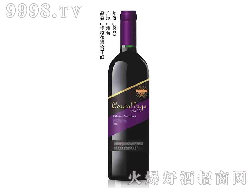 卡格尔混合干红葡萄酒750ml