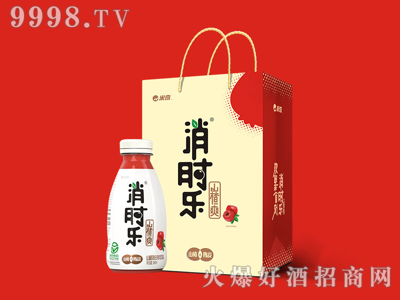 消时乐山楂爽-经典装(礼品装)