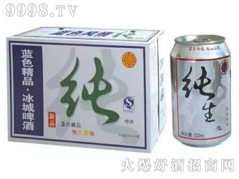 冰城蓝色精品千赢国际手机版320ml×24罐