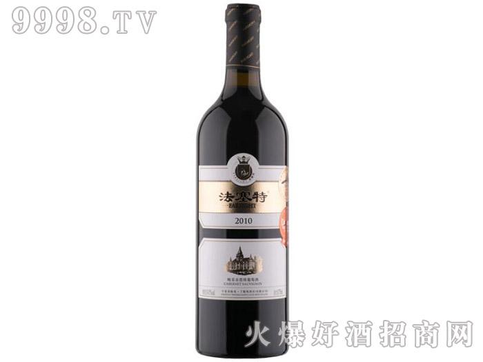 法塞特晚采赤霞珠干红葡萄酒2010