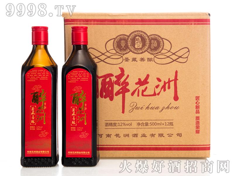 醉花洲黄酒鉴藏善酿12度500ml-特产酒类信息