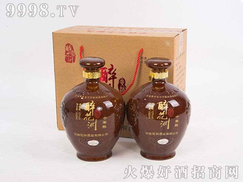 醉花洲黄酒十年陈12度1500×2-特产酒类信息