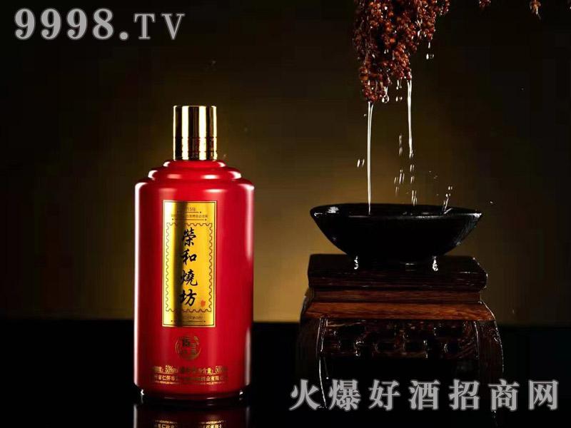 荣和烧坊(珍藏15)53°500ml酱香型白酒