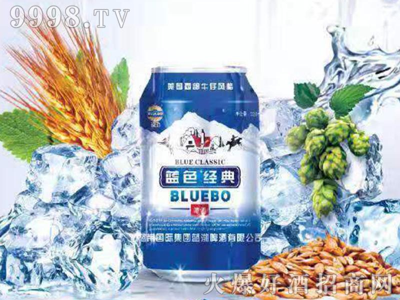 蓝渤蓝色经典啤酒330ml