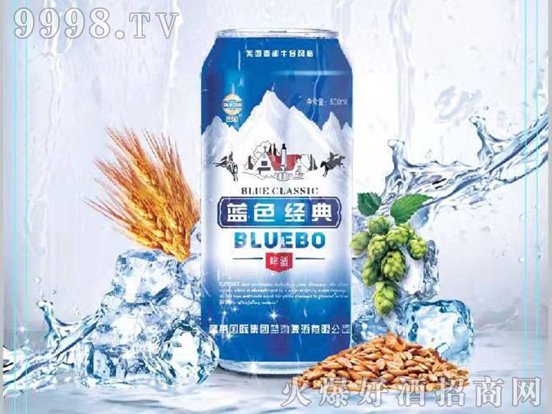 蓝渤蓝色经典啤酒500ml