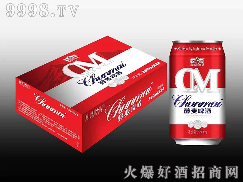 雁荡山醇麦啤酒330ml