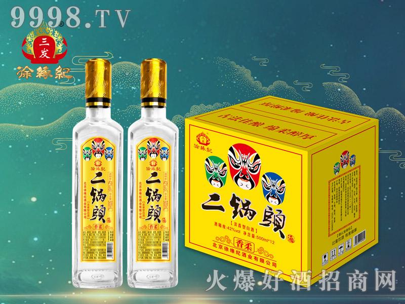 徐缘记二锅头酒香柔42°500ml浓香型白酒