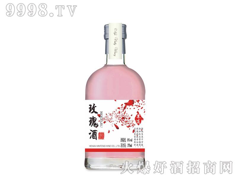 花办花果酒・玫瑰酒8度500毫升-特产酒类信息