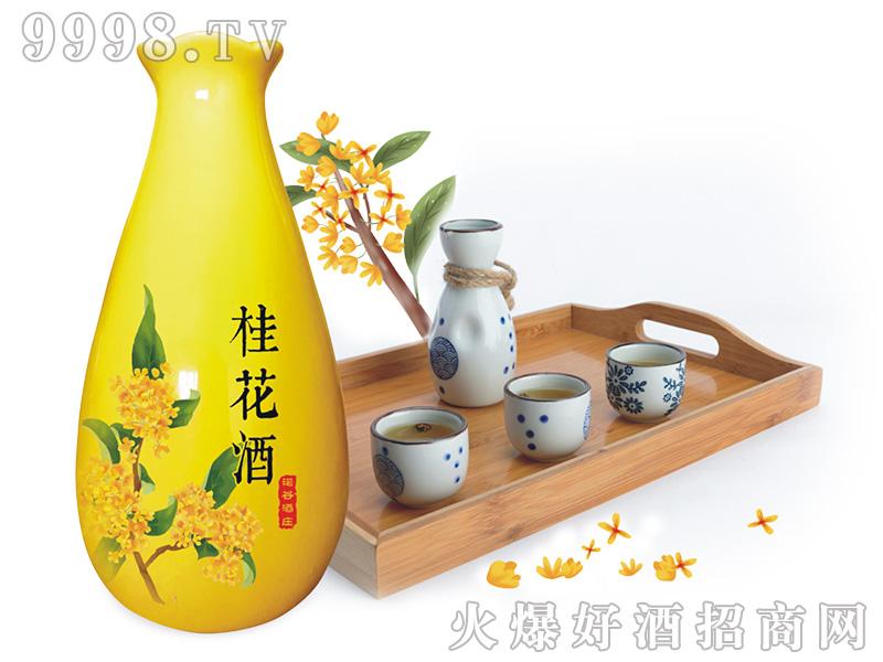 花办花果酒・桂花酒8°500ml-特产酒类信息