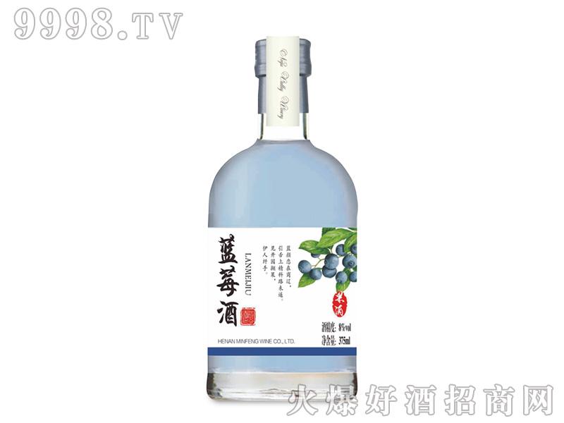 花办花果酒・蓝莓酒8°500ml