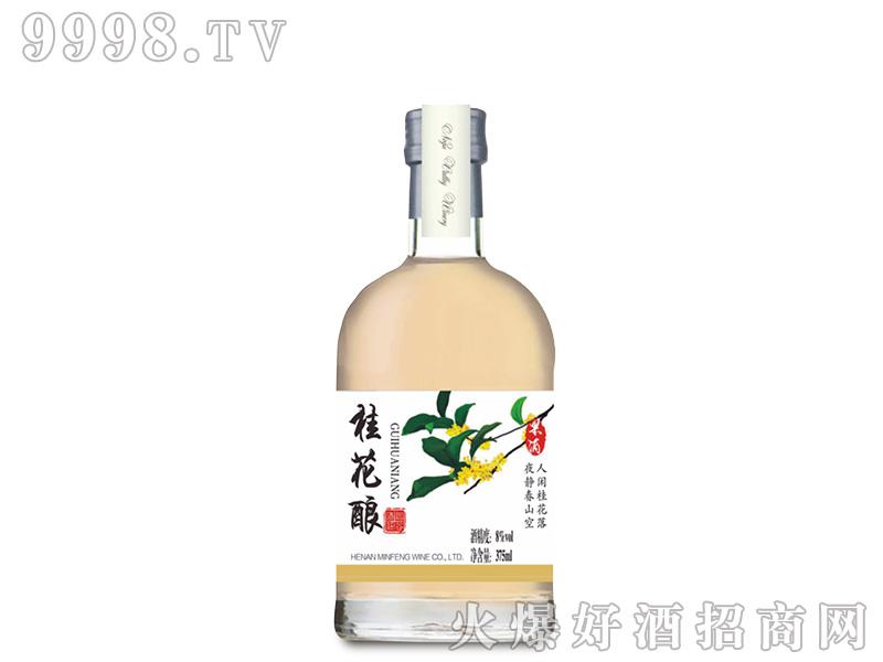 花办花果酒・桂花酿8度500ml