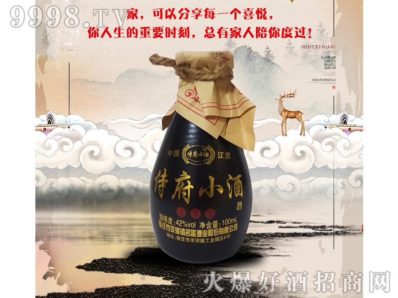 侍府小酒42°100ml浓香型白酒