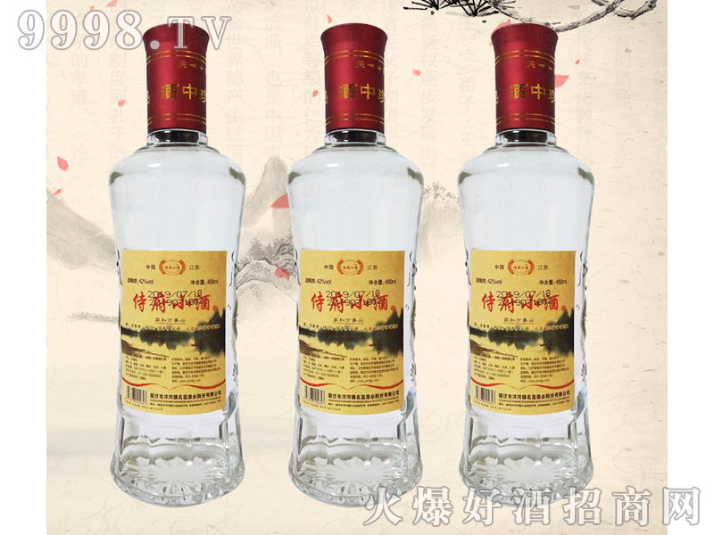 侍府小酒42°450ml浓香型白酒
