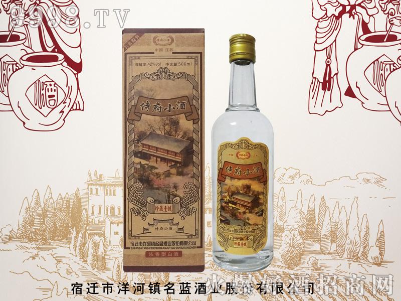 侍府小酒42°500ml浓香型白酒-白酒招商信息