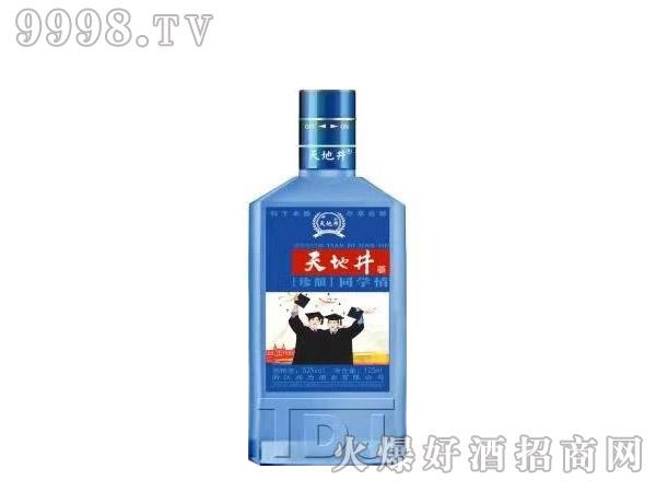 天地井酒同学情52°125ml浓香型白酒