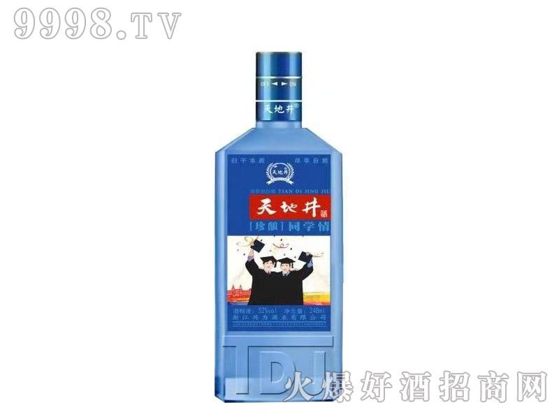 天地井酒同学情52°248ml浓香型白酒