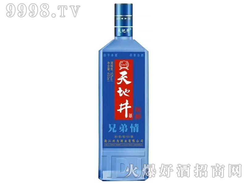 天地井酒兄弟情52°450ml浓香型白酒