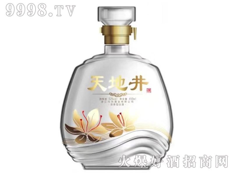 天地井酒窖藏10 52度450ml浓香型白酒