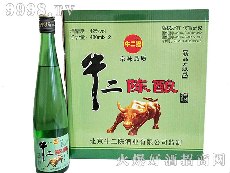 牛二陈酿(精品升级版)-白酒招商信息